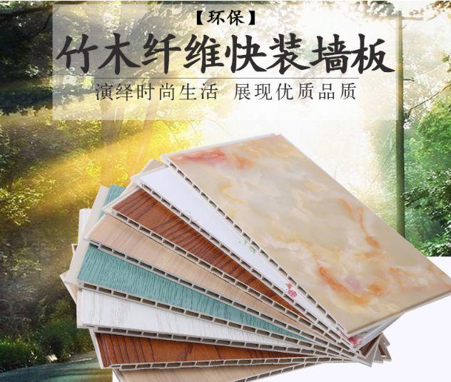 呼和浩特竹木纖維集成墻板生產線 價格實惠