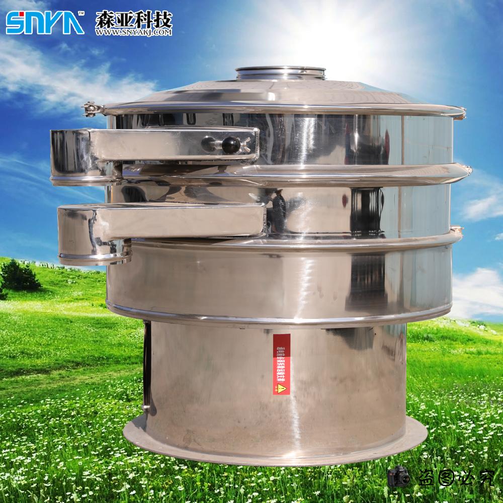 一層淀粉振動篩廠家送貨上門 優質淀粉振動篩可定制