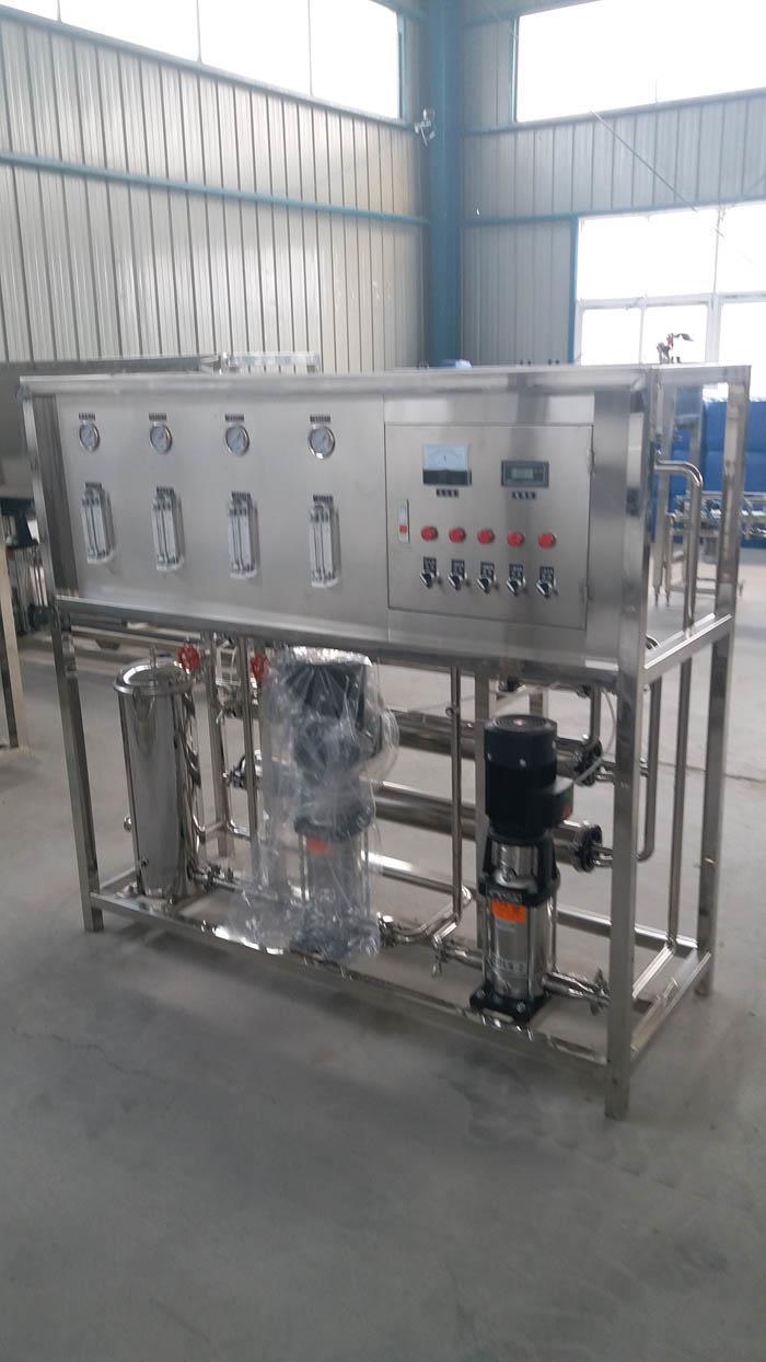 三門峽水處理設備廠家直銷