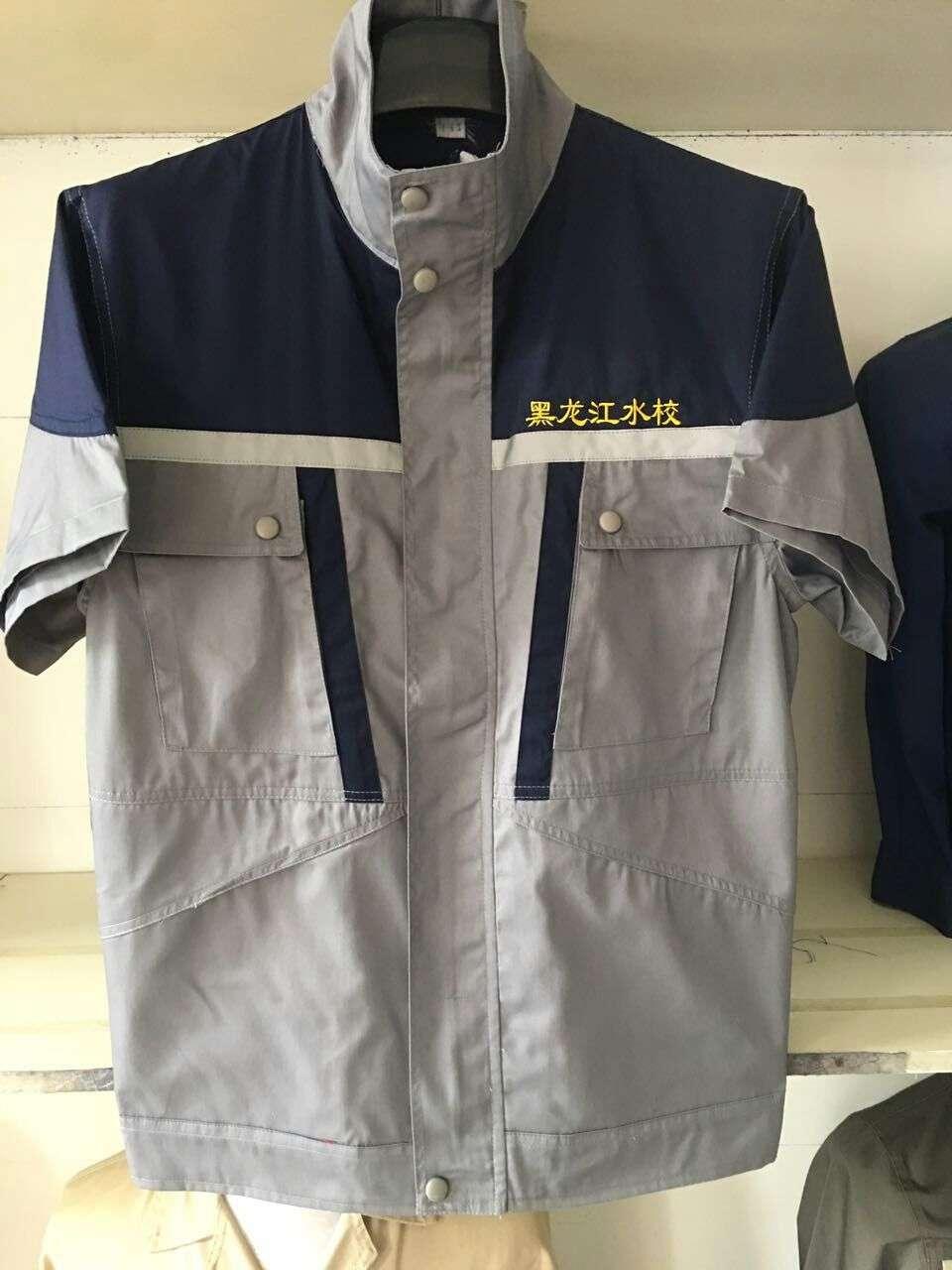 齊齊哈爾工作服棉服定做團體服裝定做宣傳服定做的地方