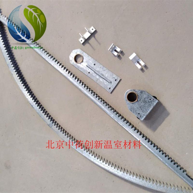 北京放心品質溫室大棚全套材料廠家