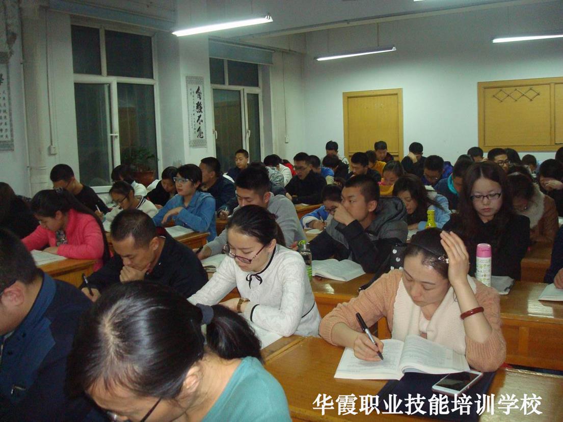 石河子心理咨詢師國家指定報名培訓機構