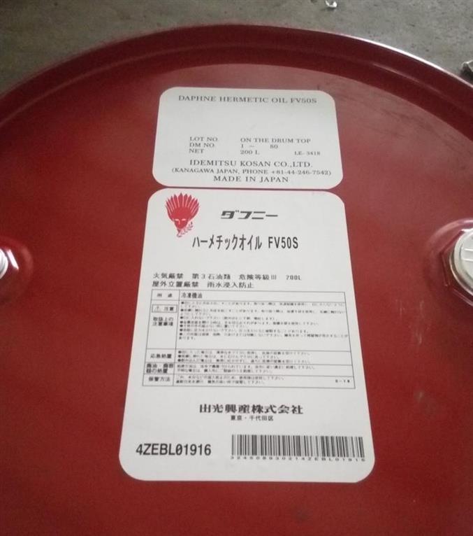 北京出光液壓油出光冷凍機油 福斯潤滑脂 優惠價格