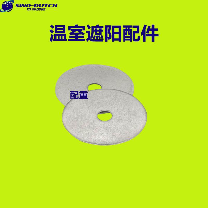 杭州高品質溫室外遮陽安裝指導 遮陽設計 經久耐用