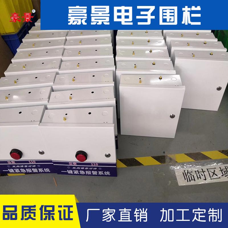 泉州廠家安裝一鍵報警系統規格 電子圍欄 深圳電子圍欄