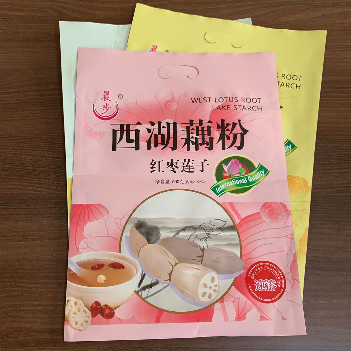 雞西生產咖啡包裝電話