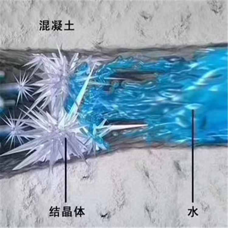 大連JS滲透結晶防水涂料廠家直銷