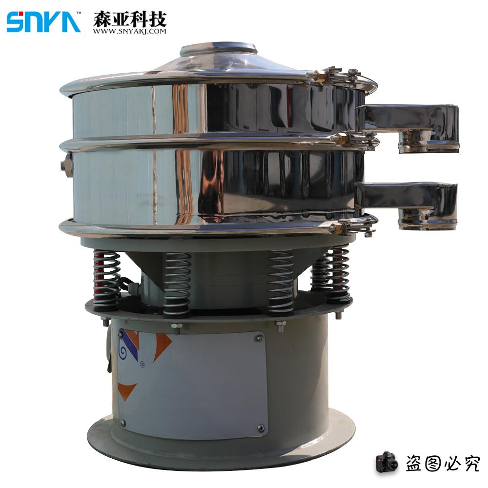 HFC-1500粉末振動篩廠家直銷 粉末振動篩定制廠家