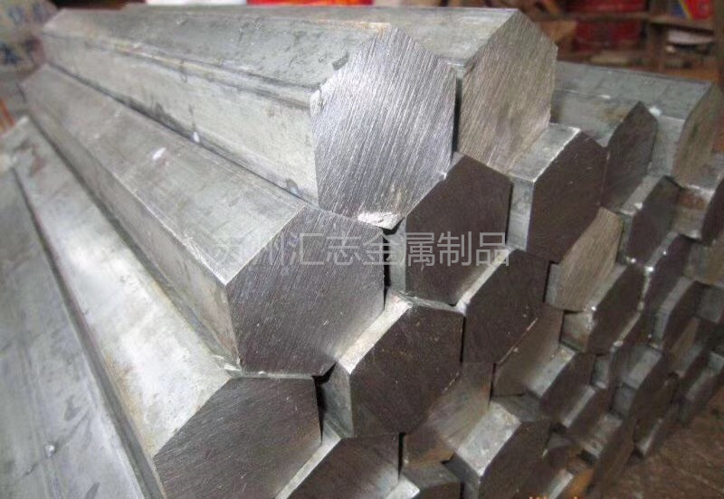 優質六角鋼生產廠家