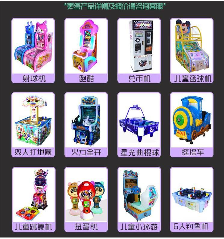 樂東黎族自治縣高價回收二手游戲機