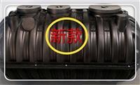 江蘇三格式化糞池廠家專家