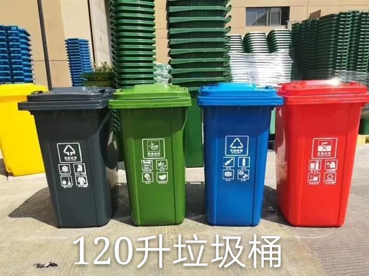 邢臺240L環衛塑料垃圾桶定制