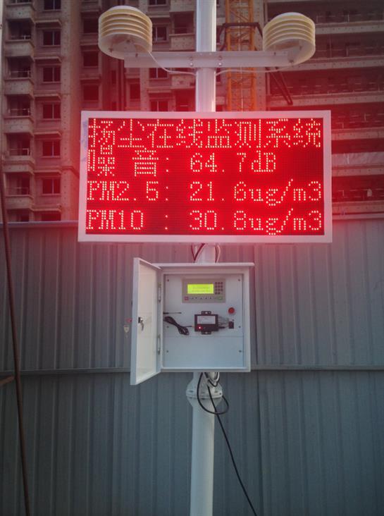 海南無線揚塵監測范圍