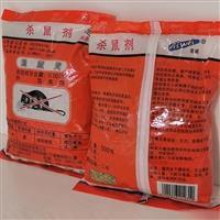 賣老鼠毒餌批發 好用的滅老鼠稻谷除老鼠的藥 快速殺老鼠的藥