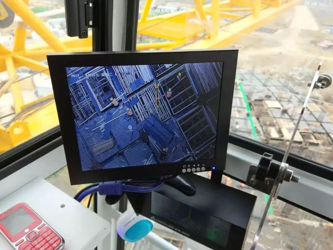 塔吊監控數據 塔機安全管理系統