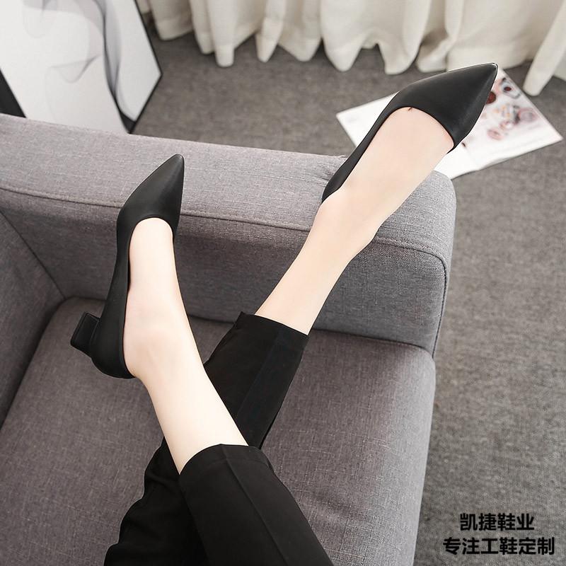 河北高鐵工作鞋凱捷定制廠家 工裝鞋