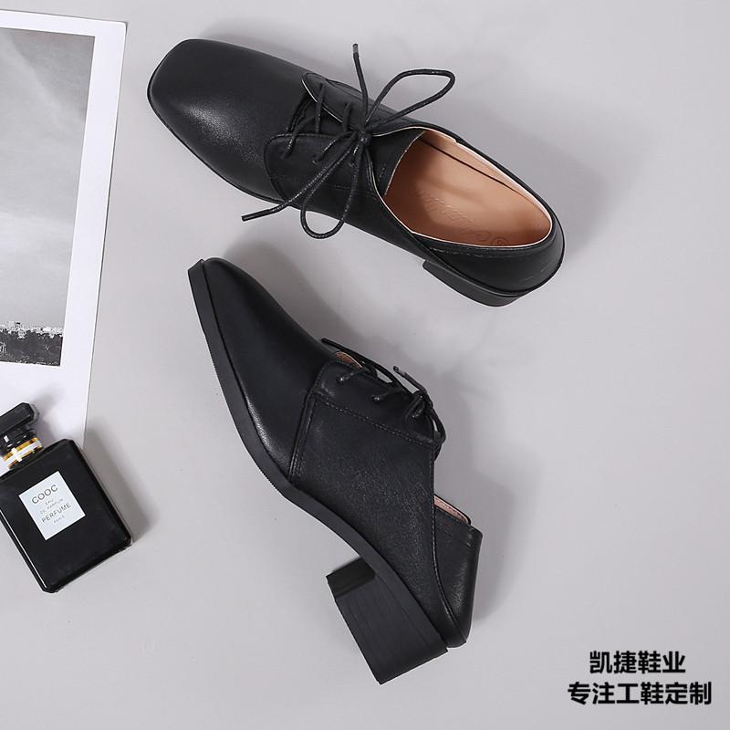 河北工鞋凱捷定制品牌