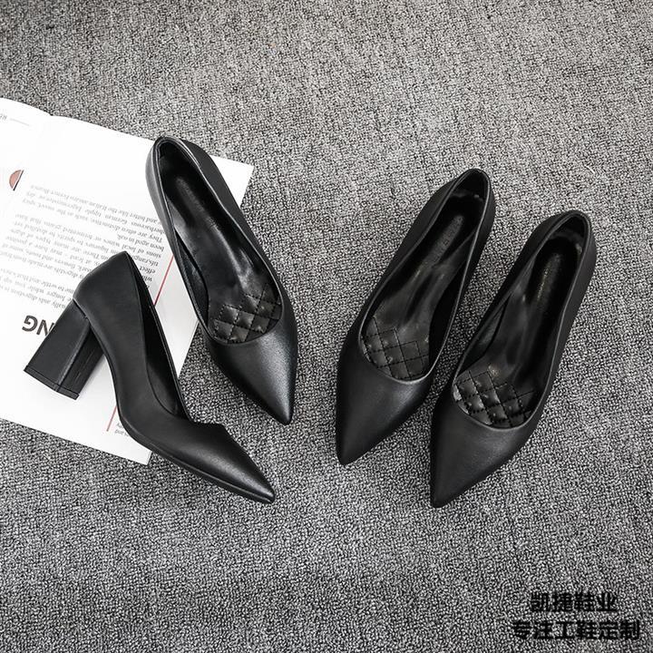 白領工鞋職業女鞋定制廠家價格 正裝皮鞋
