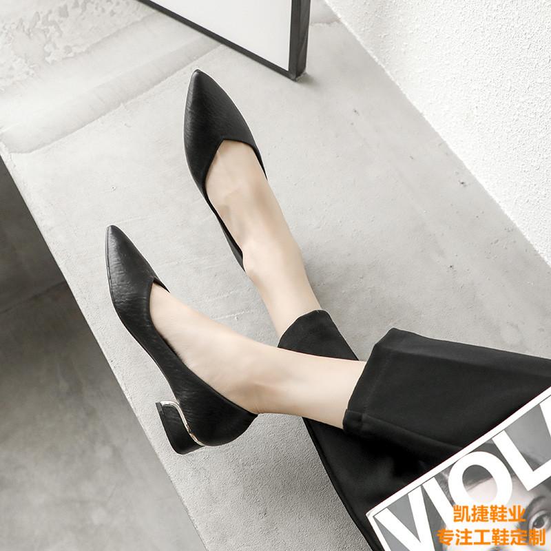 女款工作鞋女工鞋工廠品牌定制