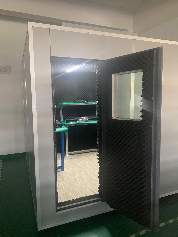 實驗室隔音房