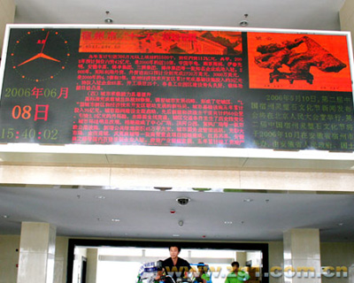天津F3.75雙色顯示屏