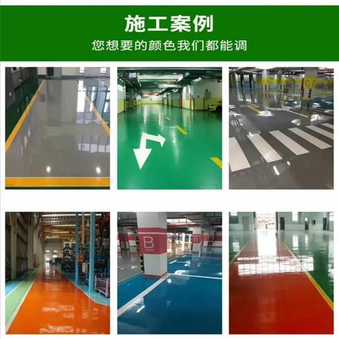 深圳大鵬車間環氧地坪漆工程公司