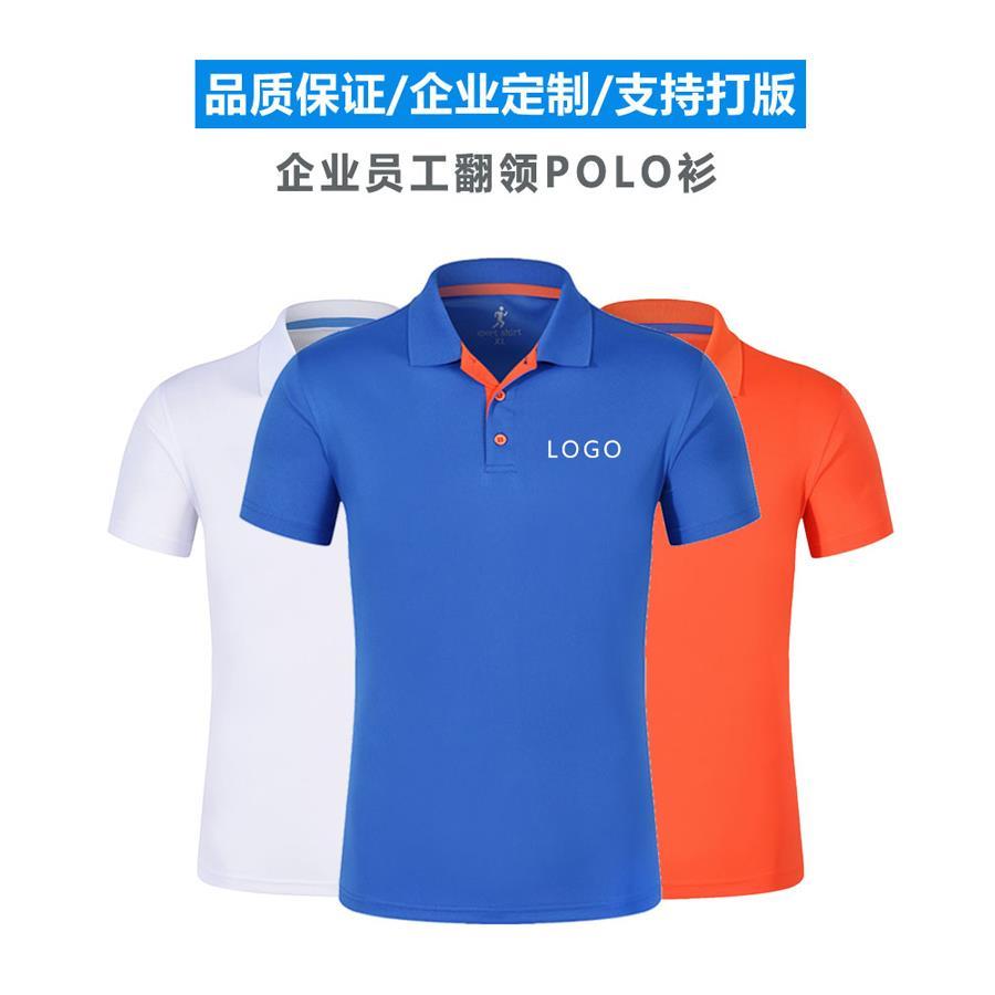梅州批發團體服款式