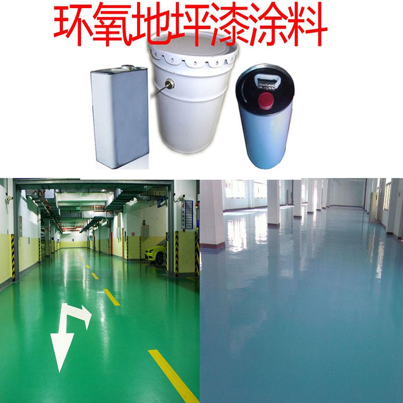 西安飲用水防腐防腐涂料定制