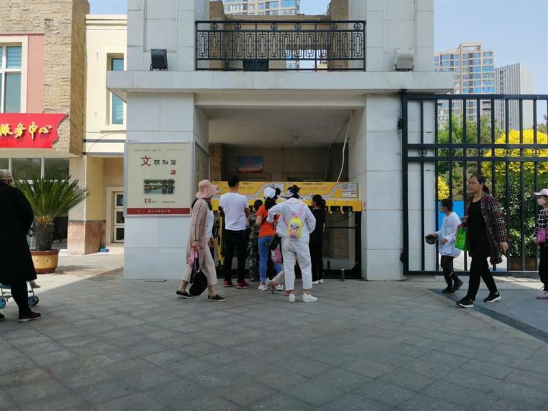 上海景區遛娃車