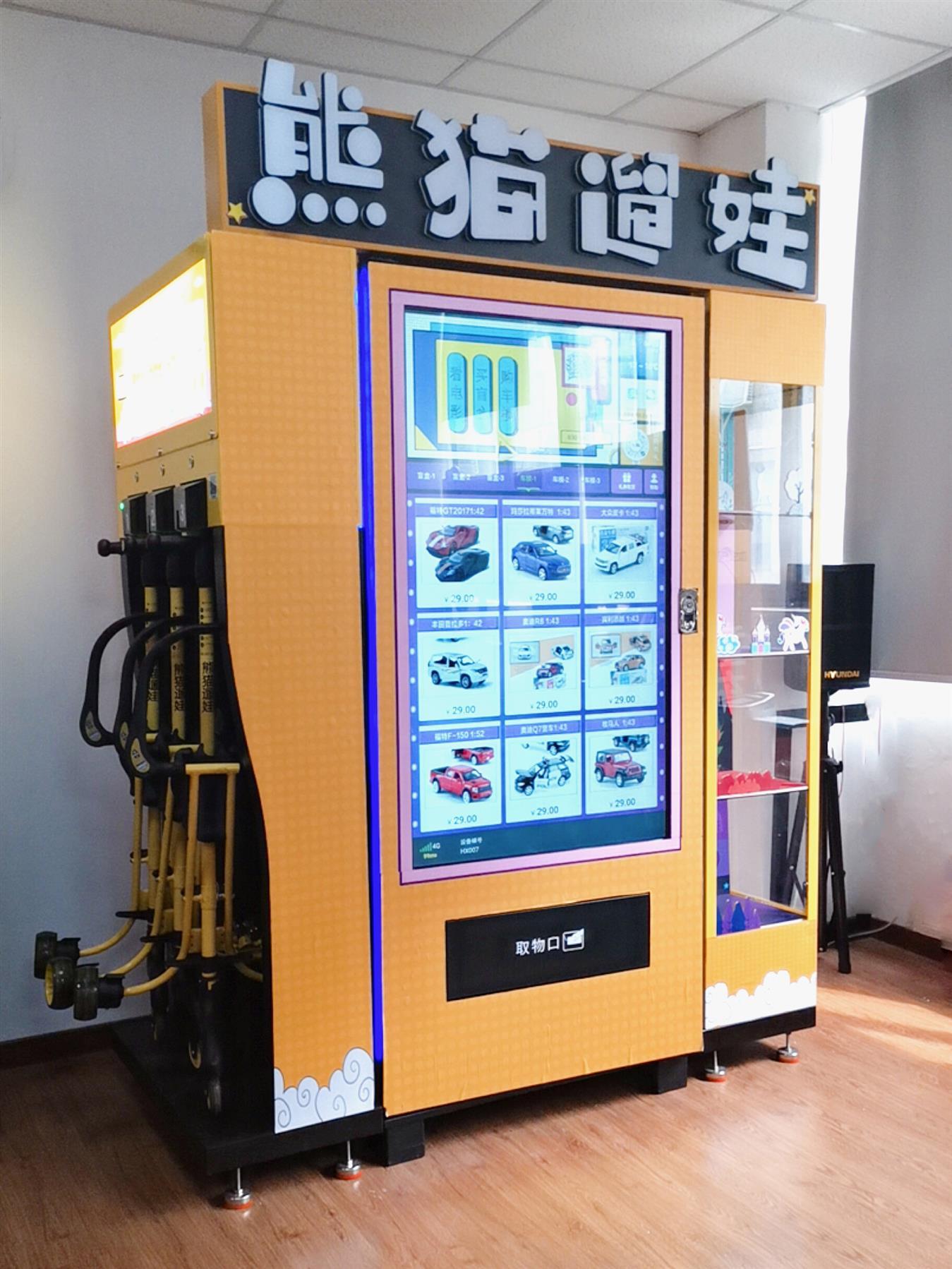 武漢全自動售貨機加盟報價 售賣機