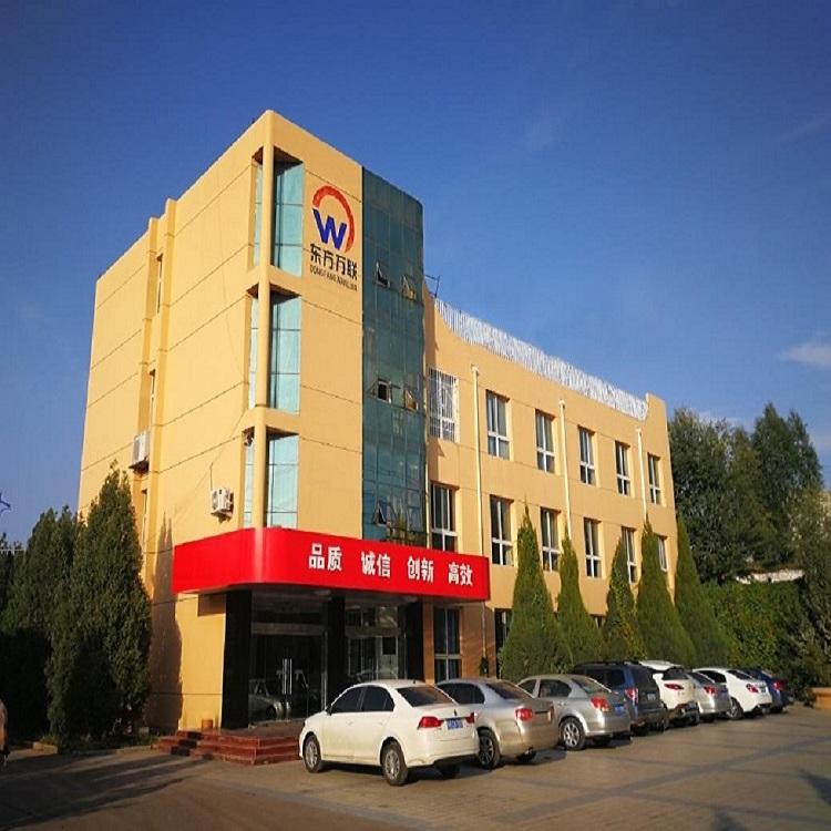 上海低鐵 白度高焦寶石