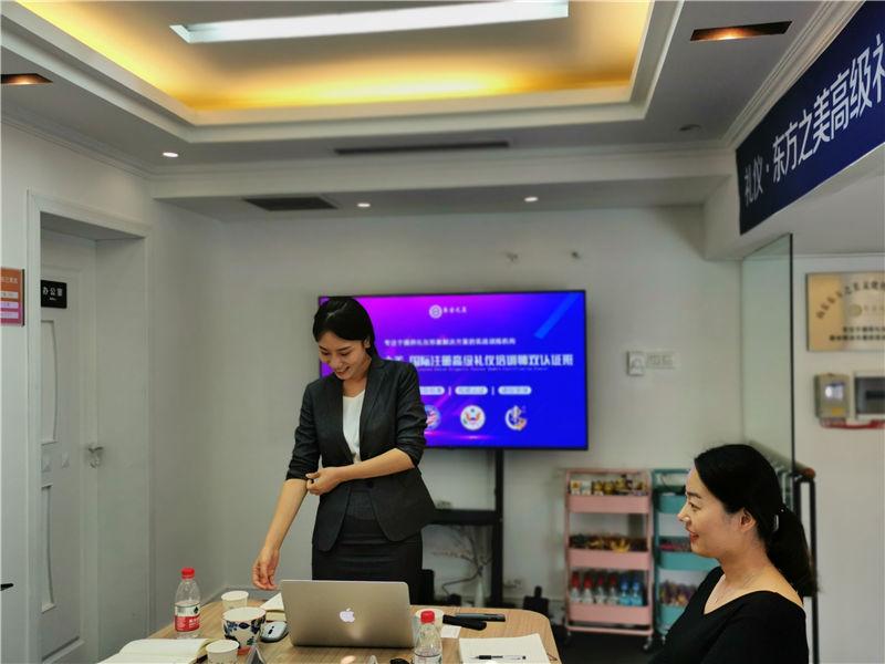 泰安形體禮儀培訓報價 企業接待禮儀培訓