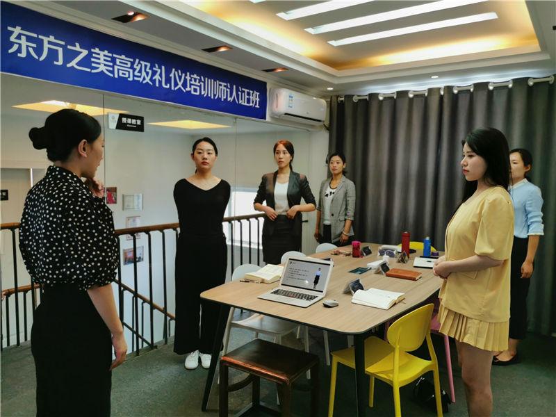 聊城職場禮儀培訓價格 女性形體禮儀