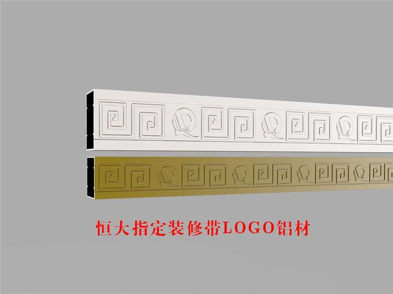南海50*50*1.5回紋壓花鋁型材批發