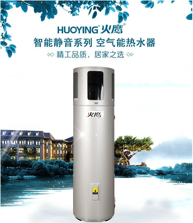 曲靖商場空氣能熱水器排名 采暖供熱工程 工程設計