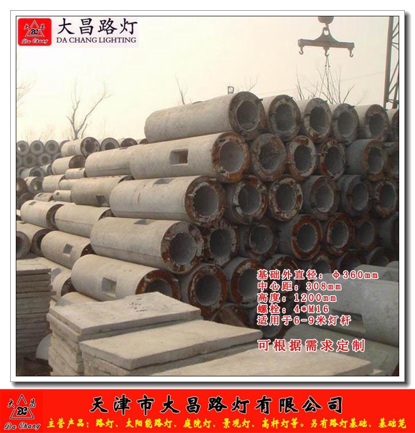 天津漢沽區路燈基礎歡迎詢價 水泥基礎