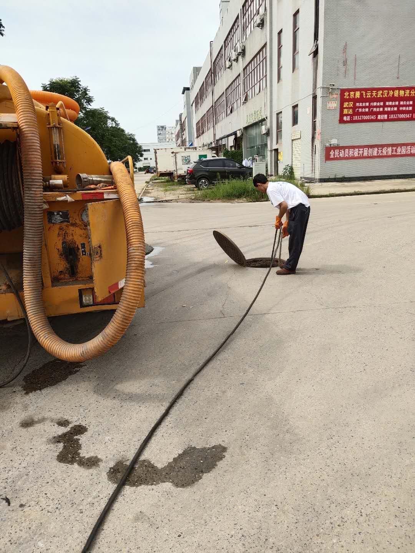 竹山化糞池清理 快速高效提供各種化糞池清理