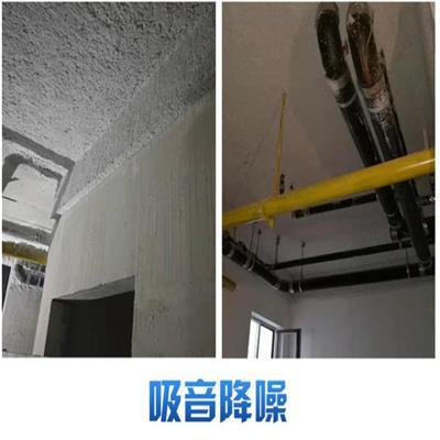 洛陽無機纖維噴涂公司 吸音隔熱保溫無機纖維噴涂