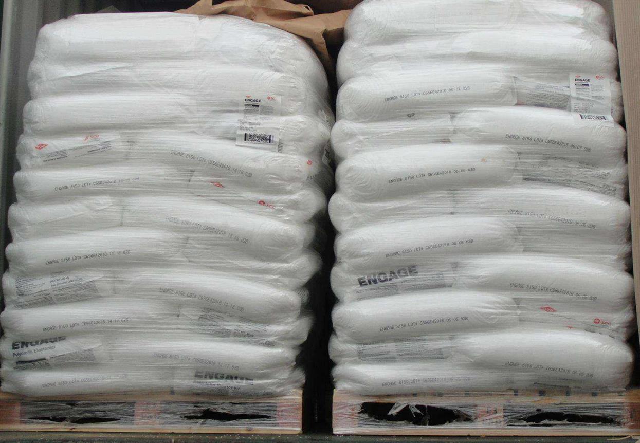 漳州熱塑性彈性體美國陶氏POE8200 乙烯辛烯共聚物