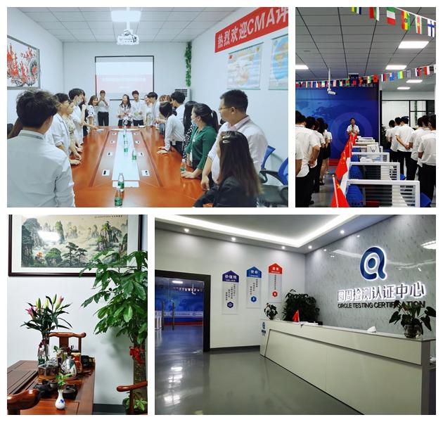 三亞3C審廠CCC認證步驟 強制性產品認證