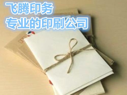 雄安新區印刷特種紙 印刷公司 質量保證
