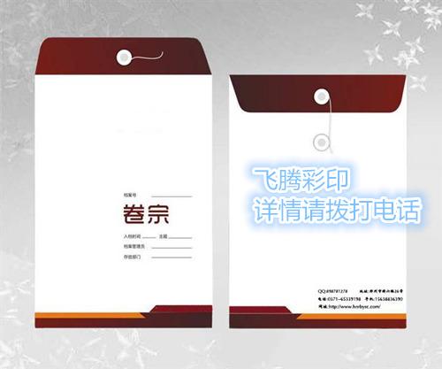 拍賣畫冊設計印刷廠 廣告設計印刷公司 匠心精神