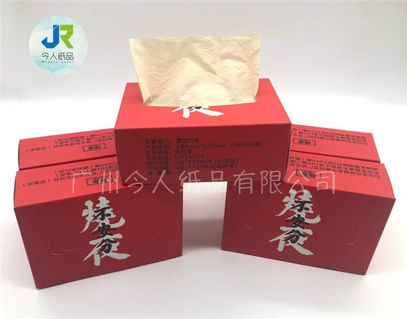珠海原木紙巾生產廠家