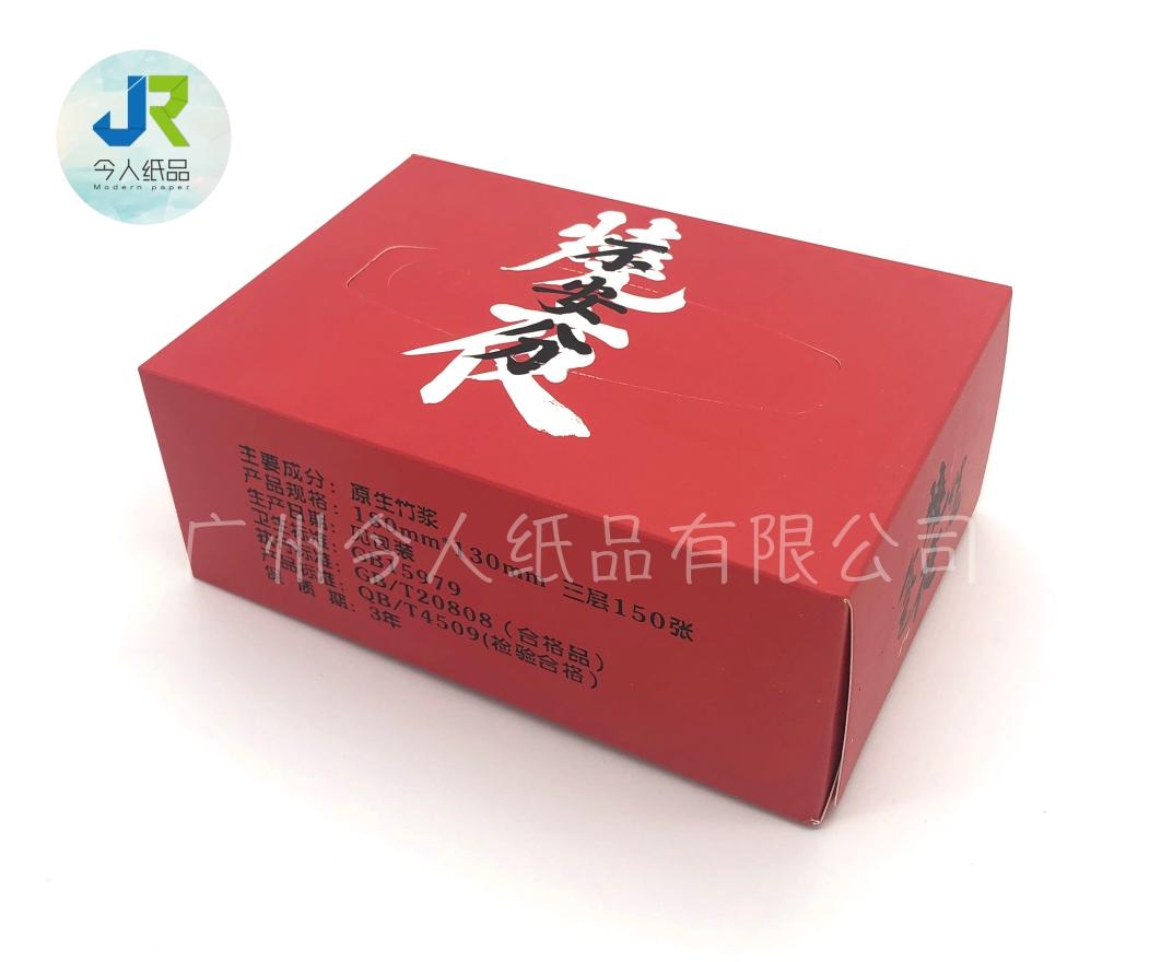 梅州餐巾紙生產廠家 紙巾廣告訂做 質量有保障