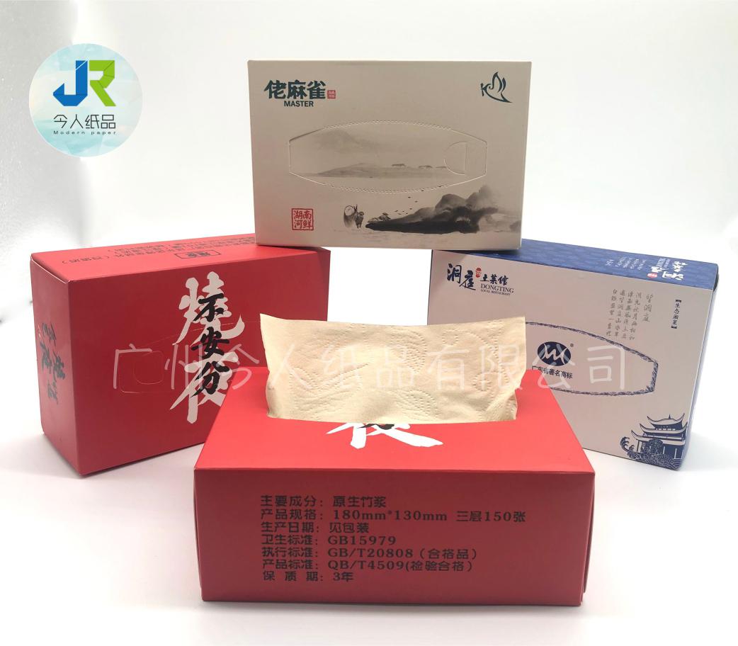 珠海原木紙巾生產廠家 定制紙巾廠家 免費提供方案設計
