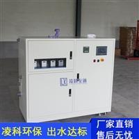 實驗室污水處理設備供應凌科至通PCR實驗室污水處理設備廠家地址