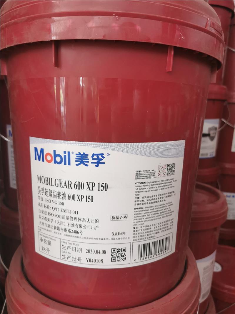 大連齒輪油