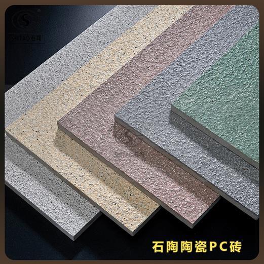 嘉興仿石pc磚制造商 陶瓷花崗巖 陶瓷仿石PC花崗巖圖片