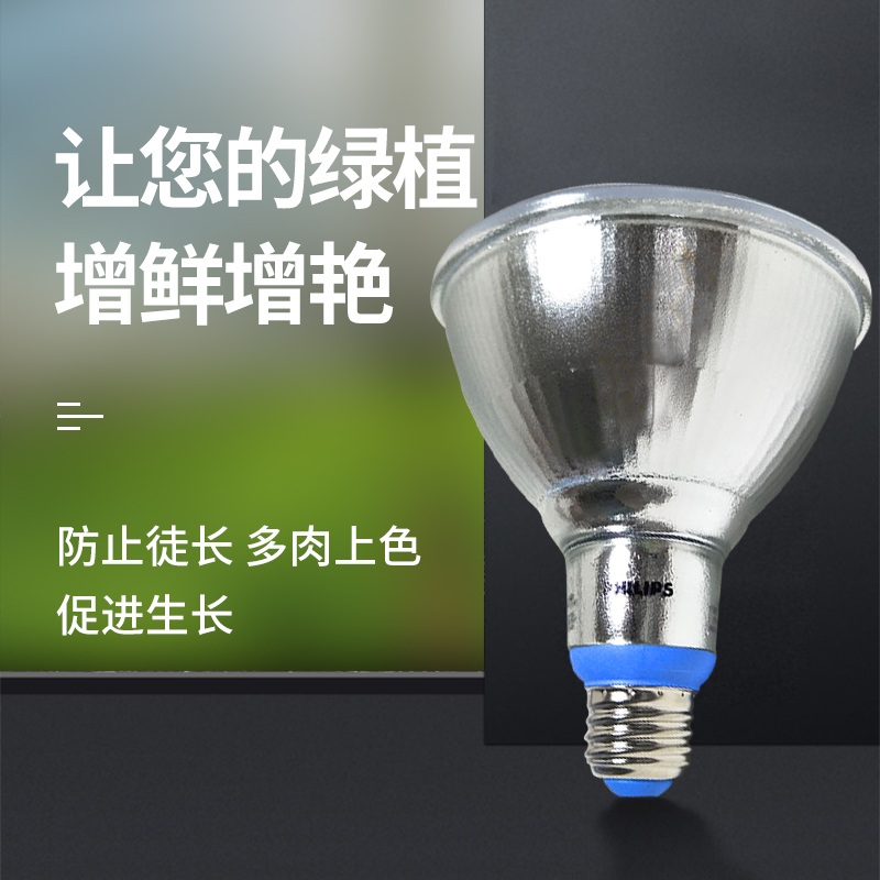 揭陽水培植物生長燈批發 廠家直銷