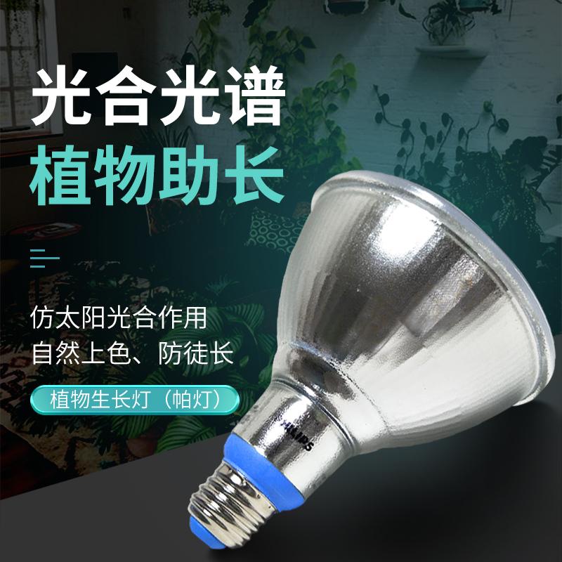 溫室植物生長燈廠家 廠家直銷